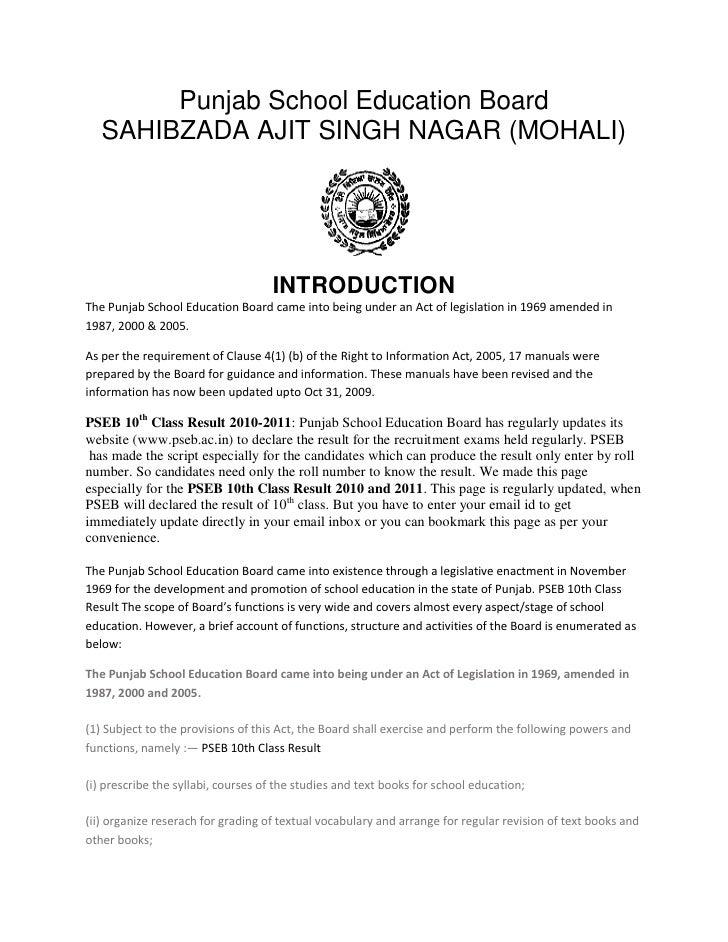 Punjab School Education Board   SAHIBZADA AJIT SINGH NAGAR (MOHALI)                                    INTRODUCTIONThe Pun...