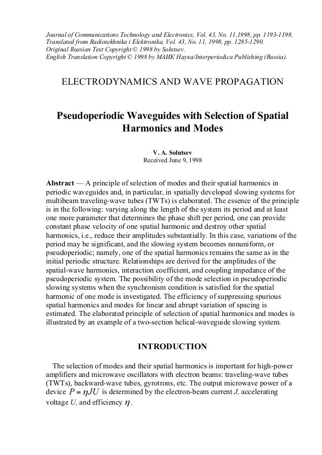 Journal of Communications Technology and Electronics, Vol. 43, No. 11,1998, pp. 1193-1198.Translated from Radiotekhnika i ...