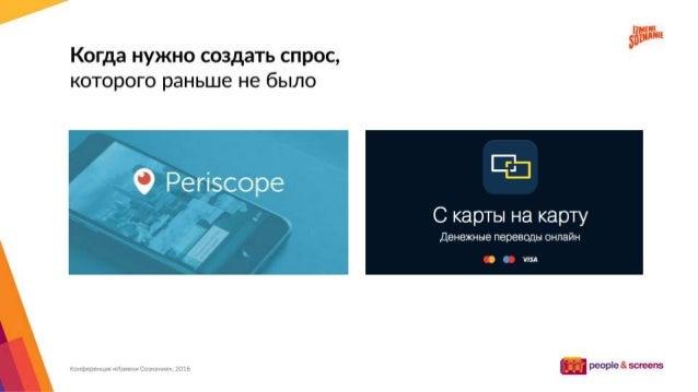 • P&S – первое в России специализированное агентство для для клиентов, основной бизнес которых – онлайн платформы, сайты и...
