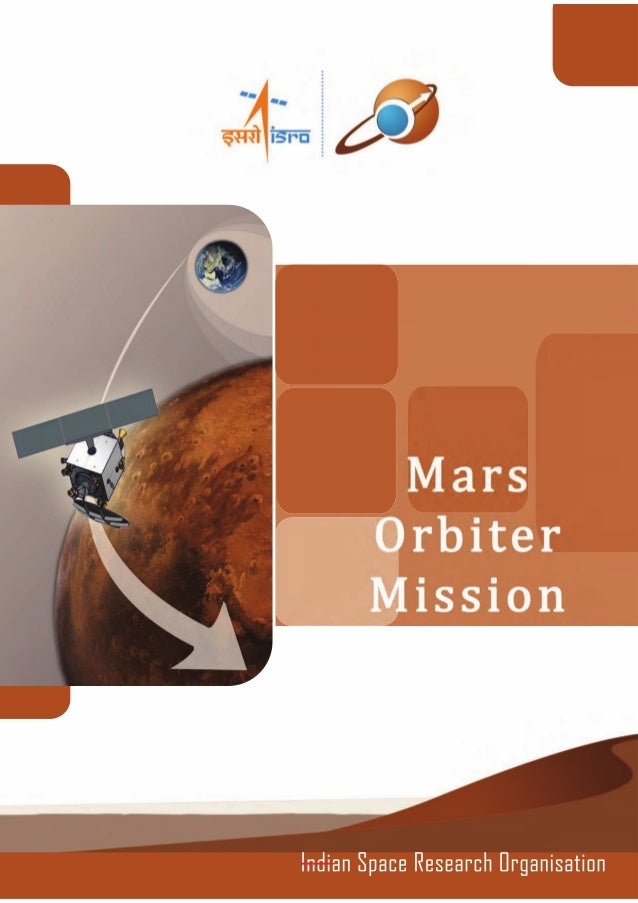 upcoming mars mission - photo #31