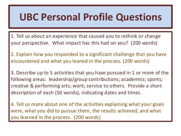 personal profile questions