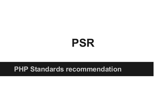 PSR PHP Standards recommendation