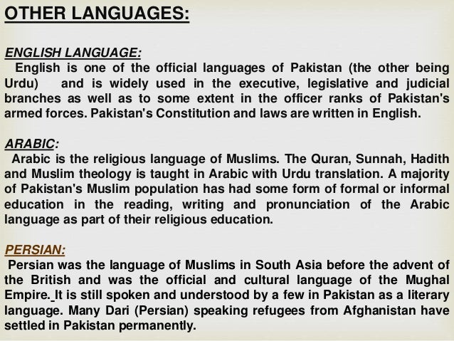 languages of pakistan Language of pakistan is a crossword puzzle clue clue: language of pakistan language of pakistan is a crossword puzzle clue that we have spotted over 20 times there are related clues (shown below).
