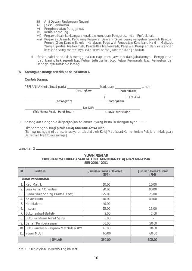 Pegawai Dan Kakitangan Kerajaan Kumpulan Pengurusan Dan Profesional Meteran Q