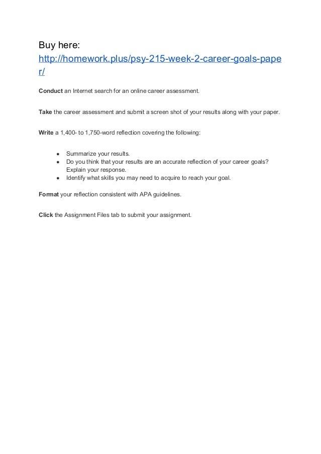 how to write career goal