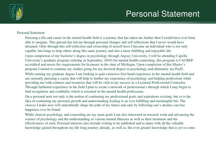 personal statement for graduate school criminal justice
