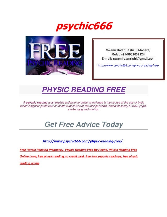 PHYSIC READING FREE