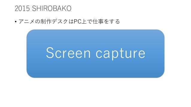 2015 SHIROBAKO • アニメの制作デスクはPC上で仕事をする Screen capture