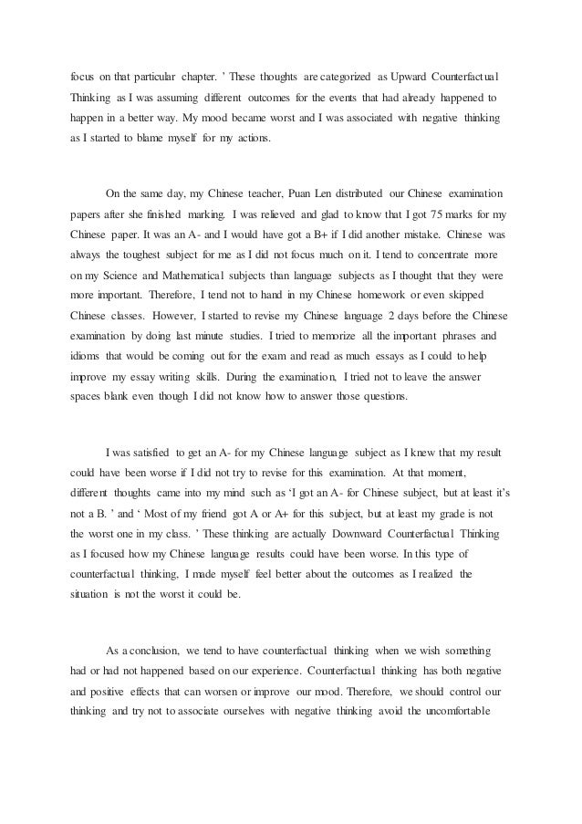 essay about present time badge
