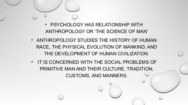 The relationship between anthropology and other social sciences