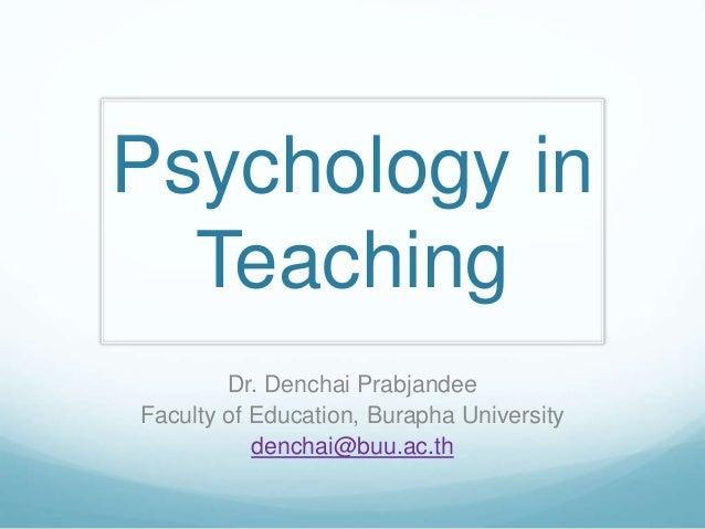 epub The Chosen Few: How Education