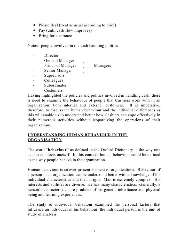 cash handling resume