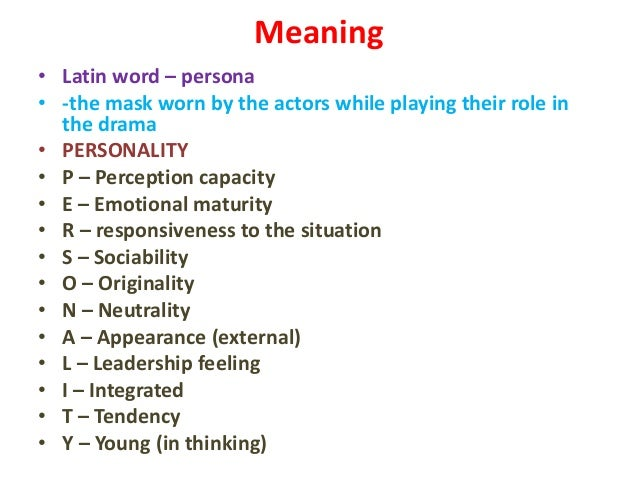 integrated personality meaning