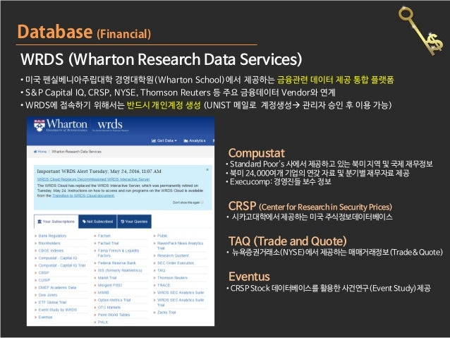 thomson research database Company data you can trust for important investment decisions, built on decades of collection and quality management experience.