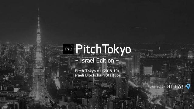 Powered by Pitch Tokyo #1 (2018-19) Israeli Blockchain Startups 1