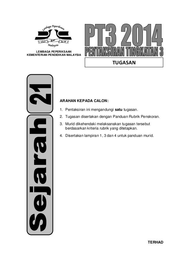 TERHAD ARAHAN KEPADA CALON: 1. Pentaksiran ini mengandungi satu tugasan. 2. Tugasan disertakan dengan Panduan Rubrik Pensk...