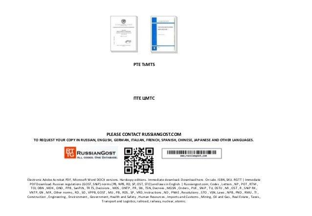 Amazon Gutschein Code Nicht Lesbar