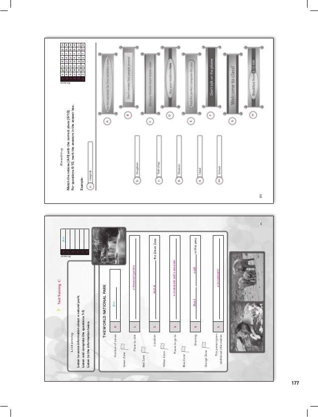 English book 1 teacher 2015 - 2016