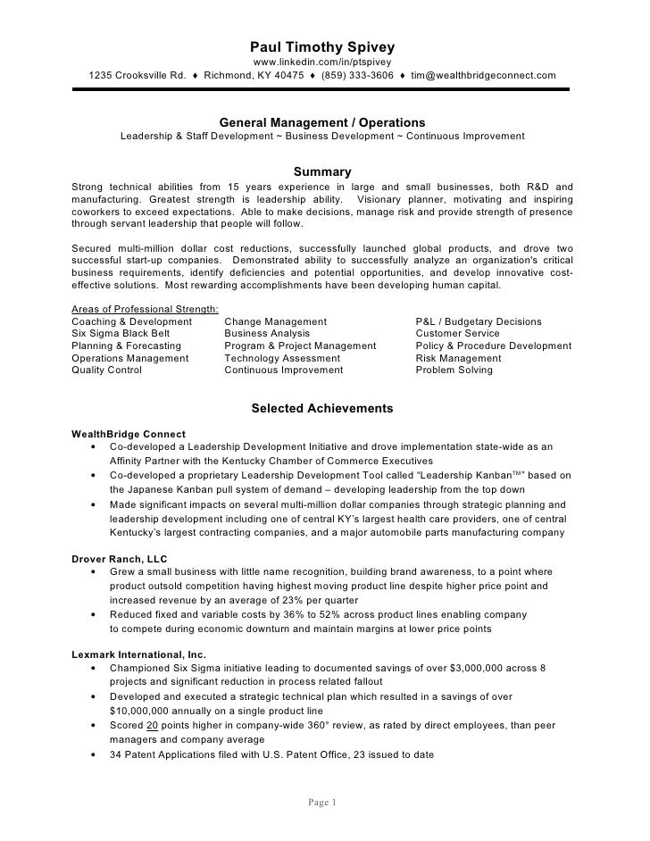 Timothy Spivey Resume