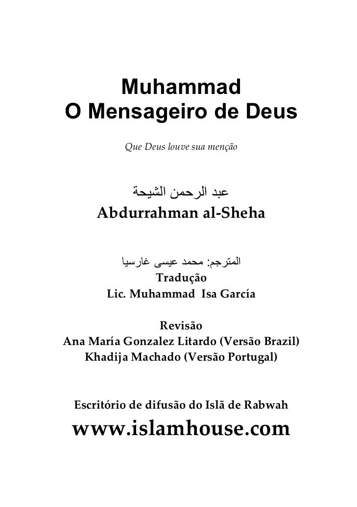 MuhammadO Mensageiro de Deus           Que Deus louve sua menção          ΔΤϴθϟϦϤΣήϟΪΒϋ      Abdurrahman al-Sheha       ...
