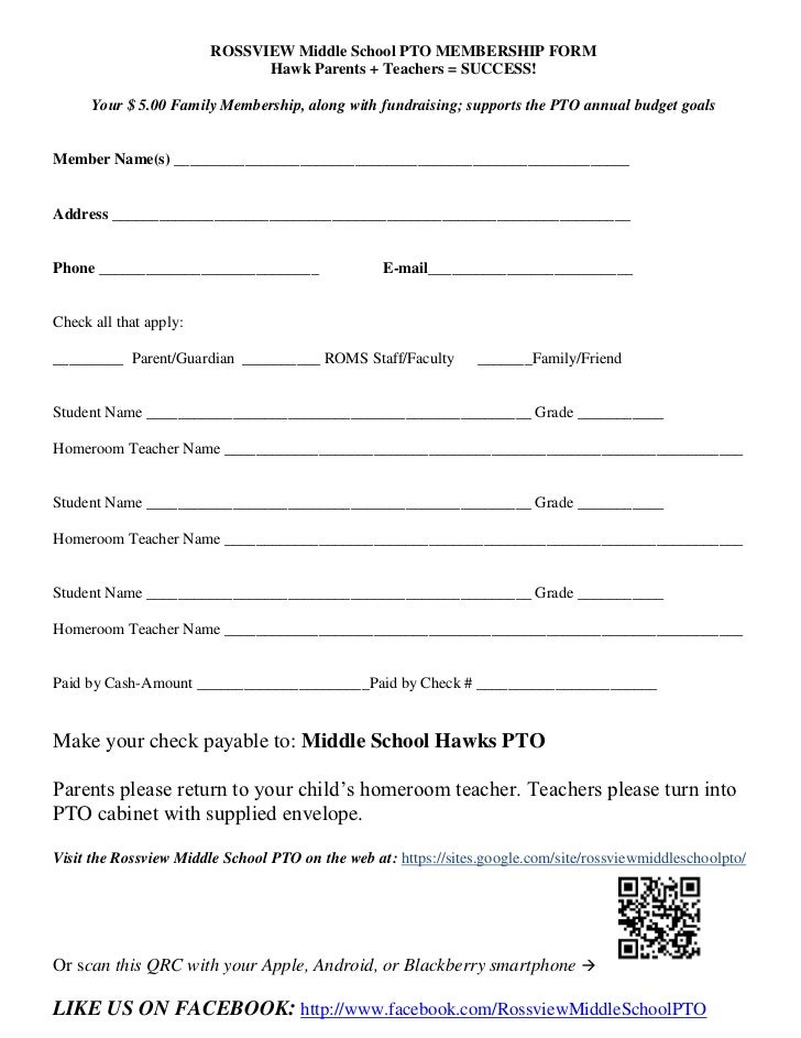 ROSSVIEW Middle School PTO MEMBERSHIP FORM Hawk Parents + Teachers ...  Membership Forms Templates