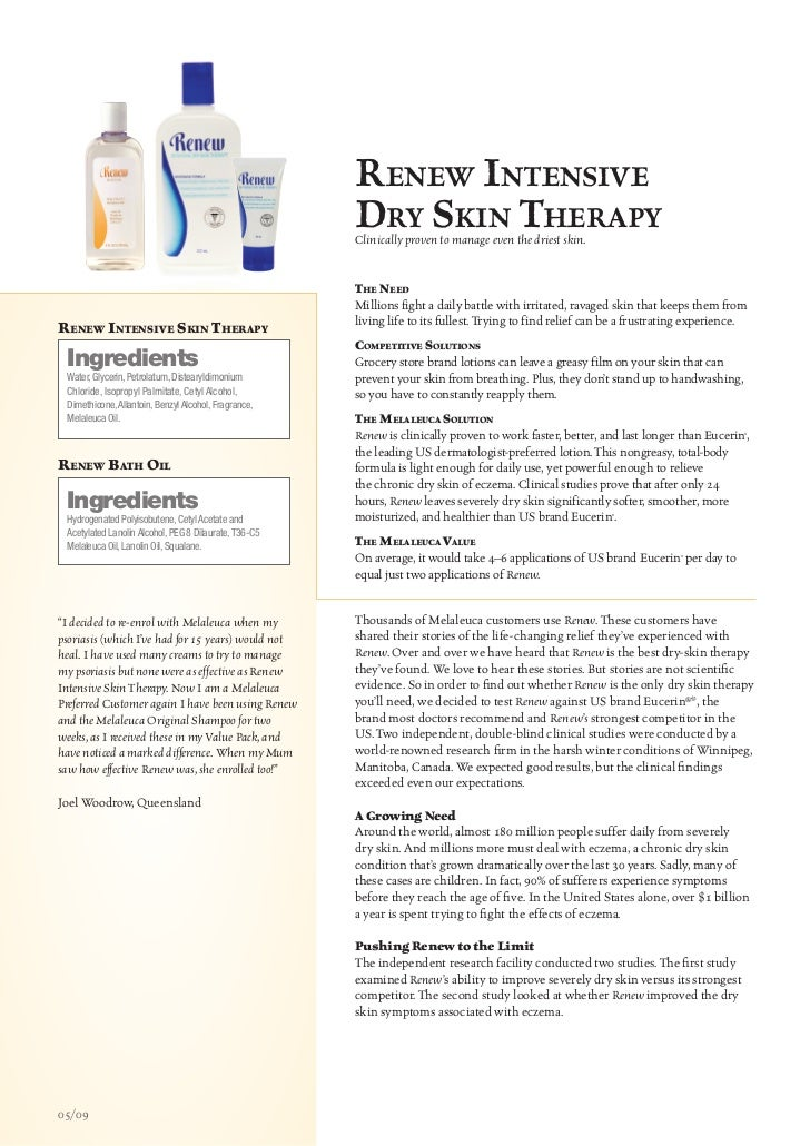 R enew IntensIve                                                       DRy skIn theRapy                                   ...
