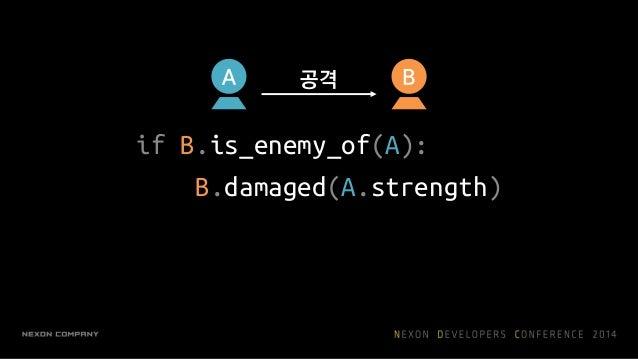 ✔ 부분적 장애 허용 ✔ 무중단 확장/축소