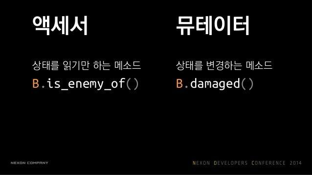국내에 AWS 데이터센터가 없는데 한국에서 상용 서비스를 돌리기에는 느리지 않을까요? 한국 IDC에 비해 통신 속도는 다소 느립니다. 하지만 게임 디자 인 차원에서 느리고 불안정한 무선 통신을 가정하기 때문에 사 용자 ...