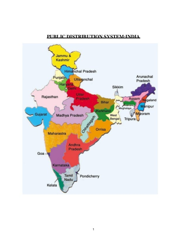 public distribution system in india Table of contents food security-effectiveness of the public distribution system in india page chapter 1 introduction 7-17 11 background information 7-8.