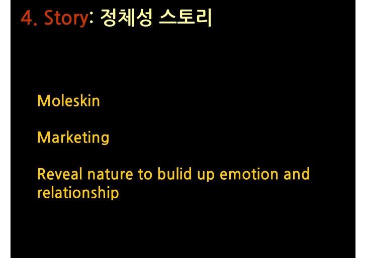 4. Story: 정체성 스토리     Moleskin   Marketing   Reveal nature to bulid up emotion and  relationship