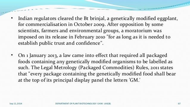 legal metrology packaged commodities rules 2012 pdf