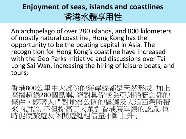 Waterfront Activation Projects 共建活力海濱               Slide 3