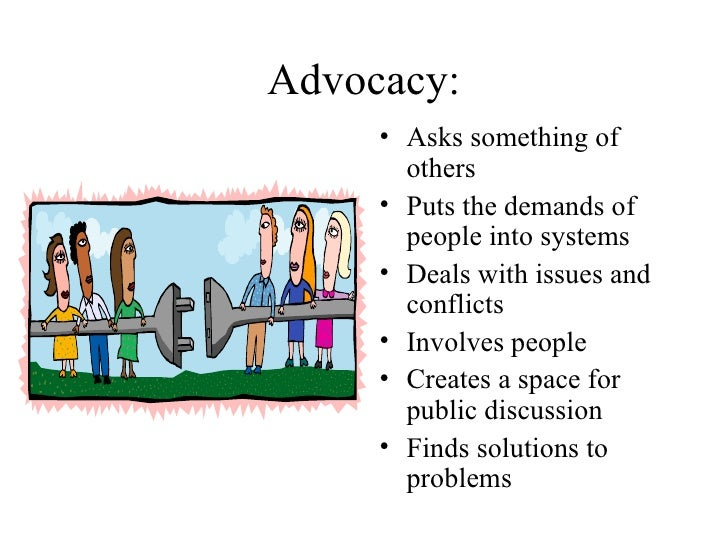 how to change public policy