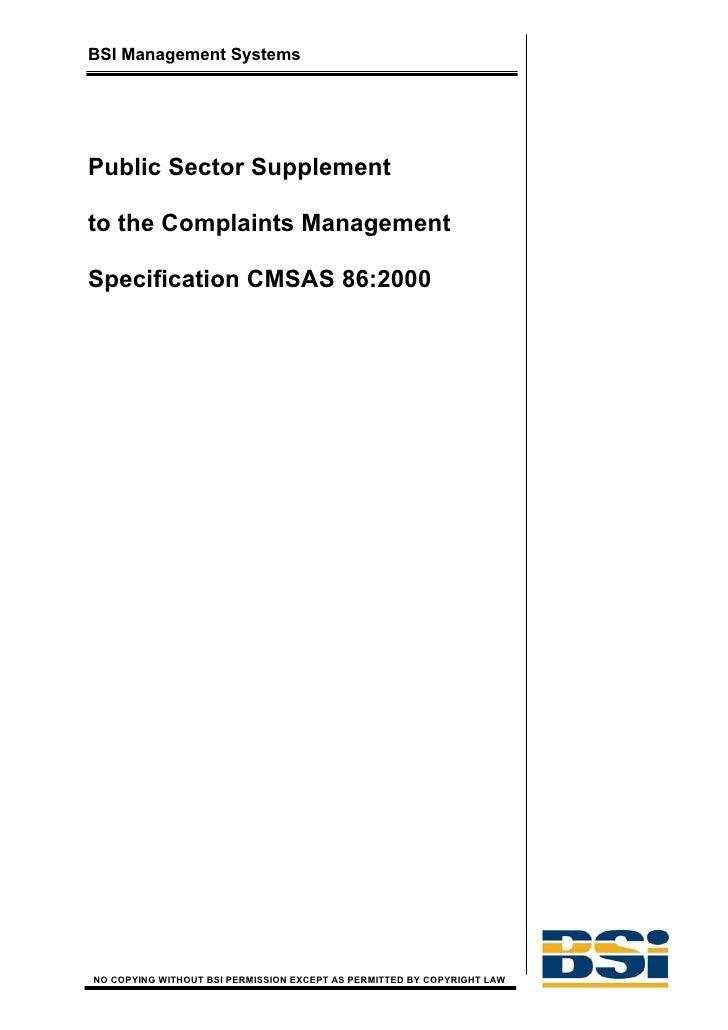 Public Sector Supplement