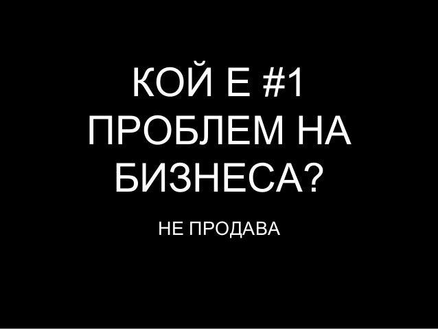 ТРЕЙЛЪРИ
