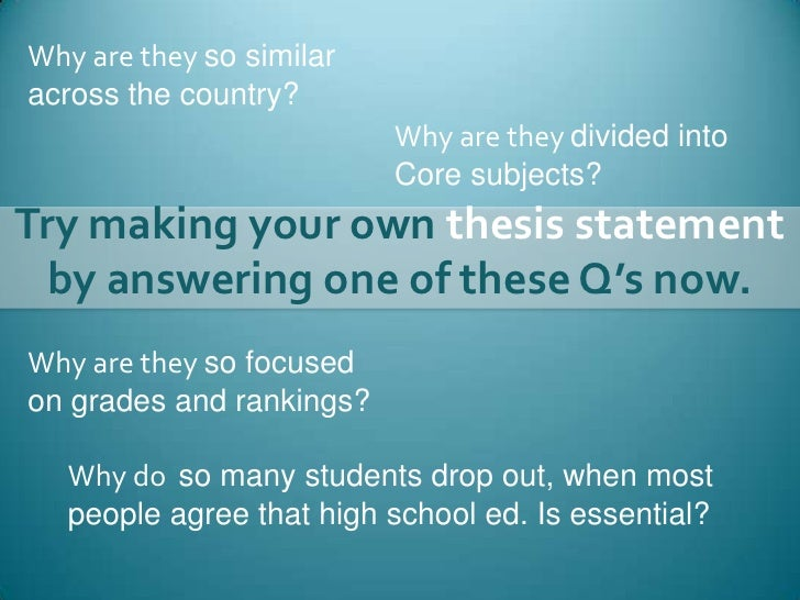 Divided and undivided thesis statement