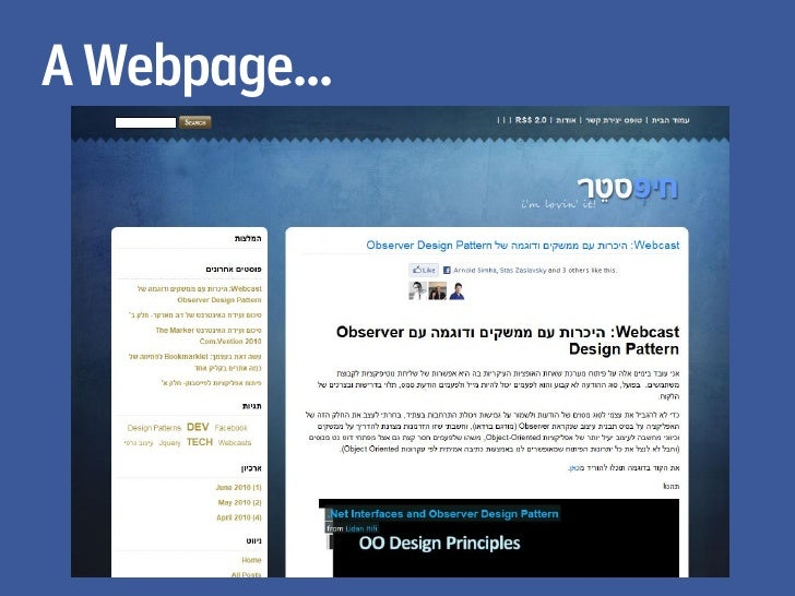 A Webpage...