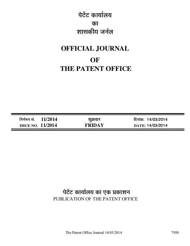 The Patent Office Journal 14/03/2014 7950 ¯Öê™ëü™ü úÖµÖÖÔ»ÖµÖ úÖ ¿ÖÖÃ֍úßµÖ •Ö−ÖÔ»Ö OFFICIAL JOURNAL OF THE PATENT OFFIC...