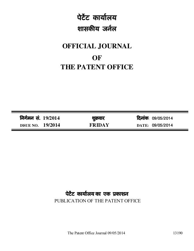 The Patent Office Journal 09/05/2014 13190 पेटट कायालय शासक य जनल OFFICIAL JOURNAL OF THE PATENT OFFICE िनगमन सं. 19/2014 ...