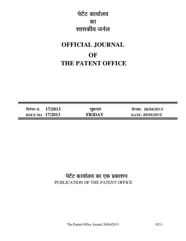 The Patent Office Journal 26/04/2013 9211¯Öê™ëü™ü úÖµÖÖԻֵ֍úÖ¿ÖÖÃ֍úßµÖ •ÖÖÔ»ÖOFFICIAL JOURNALOFTHE PATENT OFFICEÖ...