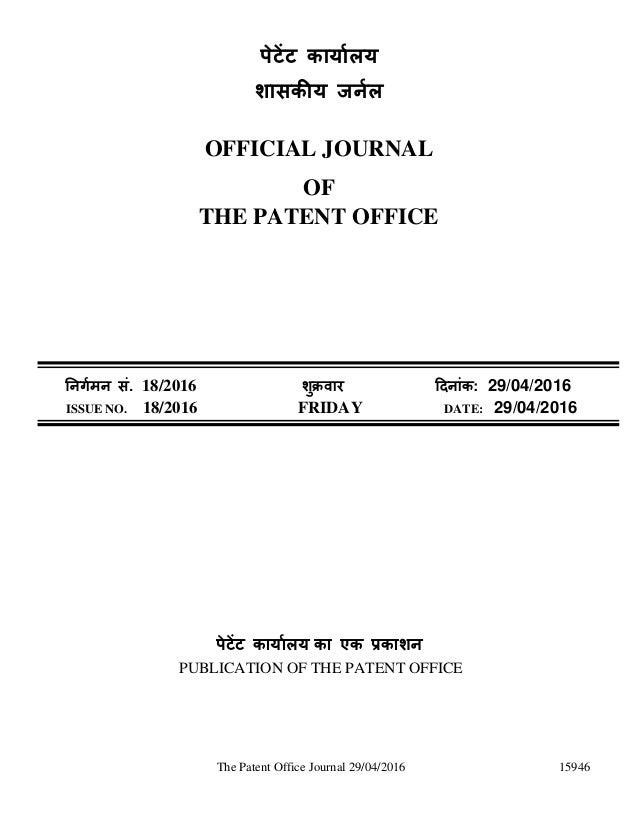 The Patent Office Journal 29/04/2016 15946 पेटेंट कार्ाालर् शासकीर् जर्ाल OFFICIAL JOURNAL OF THE PATENT OFFICE नर्र्ामर् ...