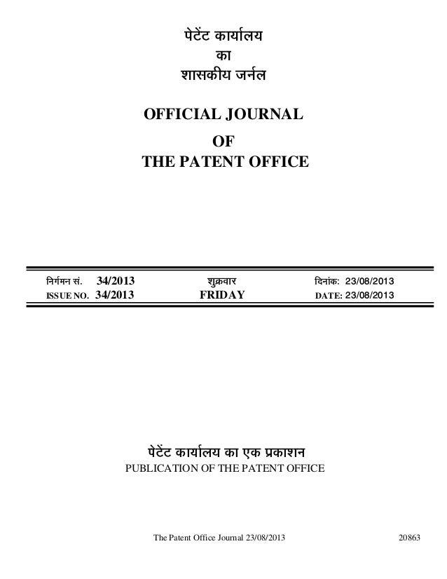 The Patent Office Journal 23/08/2013 20863 ¯Öê™ëü™ü úÖµÖÖÔ»ÖµÖ úÖ ¿ÖÖÃ֍úßµÖ •ÖÖÔ»Ö OFFICIAL JOURNAL OF THE PATENT OFFI...