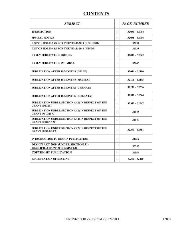 Published patent and design registration information december 27th,…