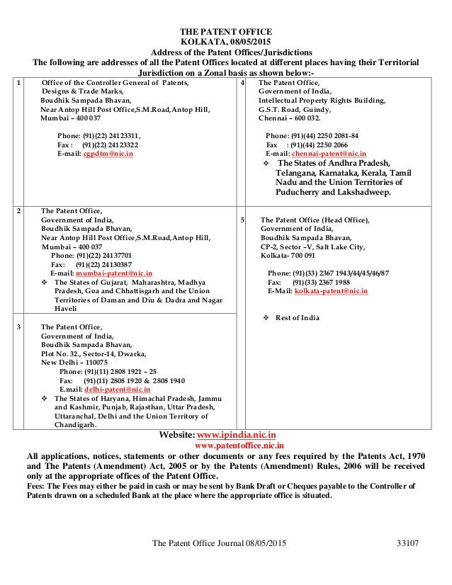Published patent and design registration information may 8th, 2015