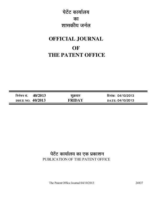 The Patent Office Journal 04/10/2013 24837 ¯Öê™ëü™ü úÖµÖÖÔ»ÖµÖ úÖ ¿ÖÖÃ֍úßµÖ •Ö−ÖÔ»Ö OFFICIAL JOURNAL OF THE PATENT OFFI...