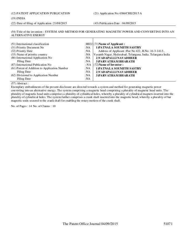 Published patent and design registration information september 4th,…