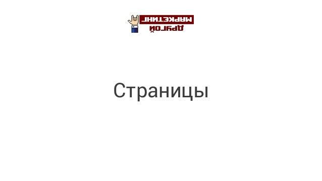 ru.semrush.com