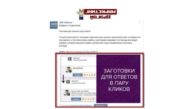 popsters.ru