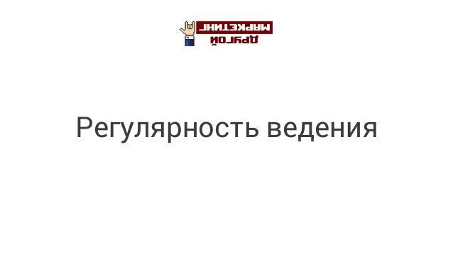 Нужна помощь с трафиком? http://5626.ru/traffic