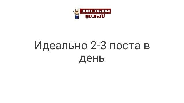 ВОПРОСЫ Сергей Жуковский http://marketing2.ru